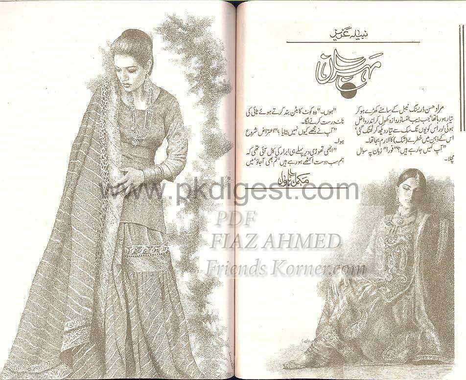 Nabila aziz novels online reading