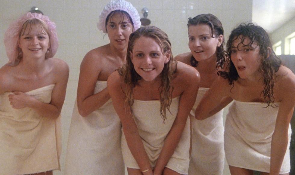 Filename Hot Mexican Teen Shower 109