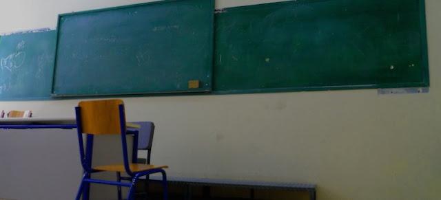 Υποχρεωτικά οι δάσκαλοι θα συνοδεύουν τους μαθητές από την τάξη στο προαύλιο
