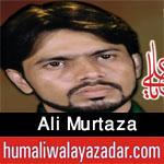 http://www.humaliwalayazadar.com/2015/10/ali-murtaza-nohay-2016.html