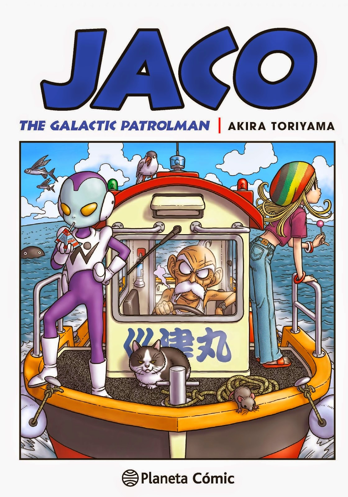 """Jaco, the galactic patrolman"" - Akira Toriyama, 2013"
