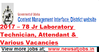Govt-of-Odisha-Recruitment-2017- 78-Laboratory-Technician