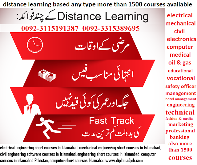 best-diploma-in-Pakistan