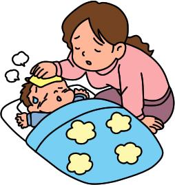 Clip Art Child Fever Cartoon