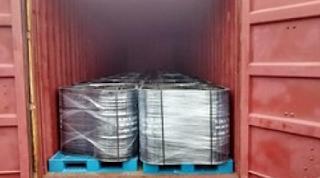 En Veracruz aseguran 79 tambos con pasta de cocaina procedentes de Panama