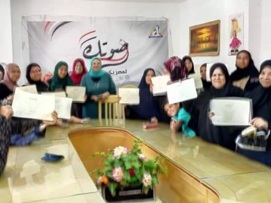 """""""د.عايدة عطية """"ختان الإناث مظهر من مظاهر العنف ضدالمرأة والمرأة المصرية الرهان عليها كسبان."""