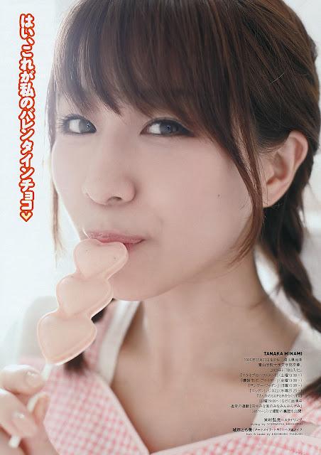 Tanaka Minami 田中みな実 Weekly Playboy No 9 2012 Images