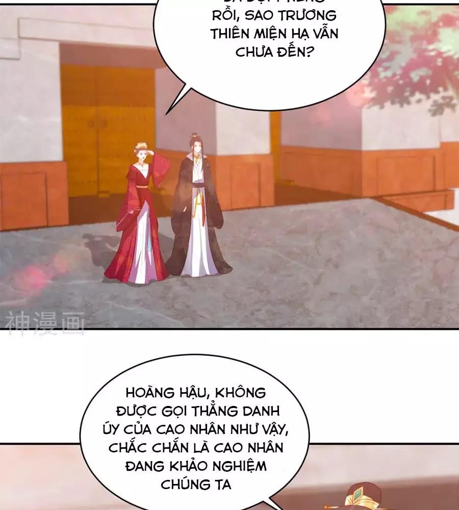 Phượng Hoàng Thác: Chuyên Sủng Khí Thê Chapter 45 - Trang 2
