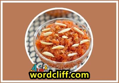 Resep Masakan Gajar Halwa Dalam Bahasa Inggris