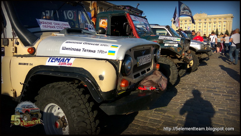 УАЗ 469 на площади Свободы