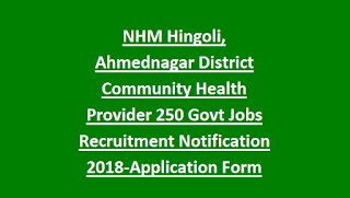 NHM Hingoli, Ahmednagar District Community Health Provider 250 Govt Jobs Recruitment Notification 2018-Application Form
