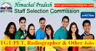 HPSSC Recruitment 2017 for 2965 Health Worker & Other Posts
