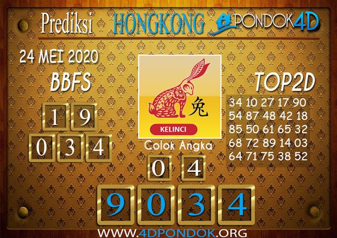 Prediksi Togel HONGKONG PONDOK4D 24 MEI 2020