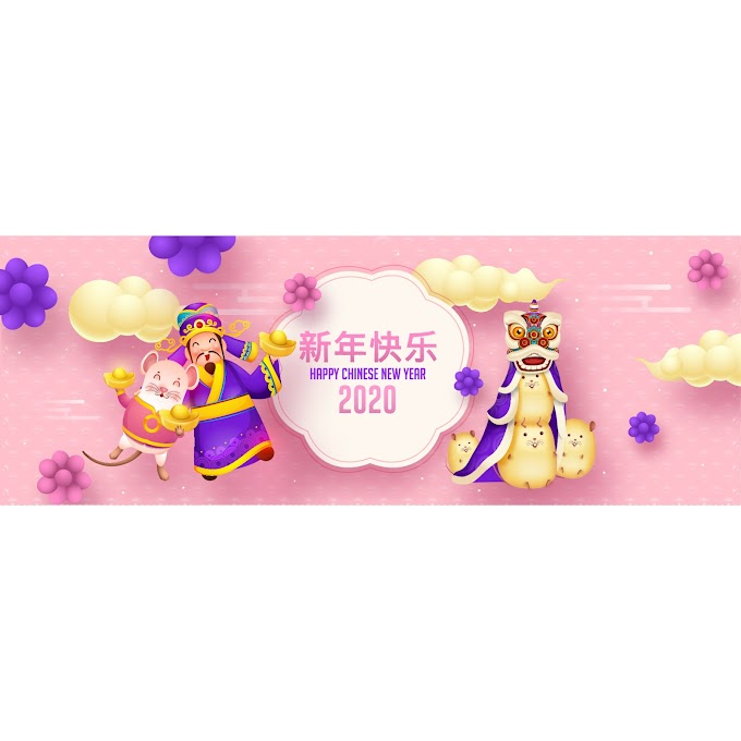 Chinese New Year, 2020 New Year greeting card banner free vector