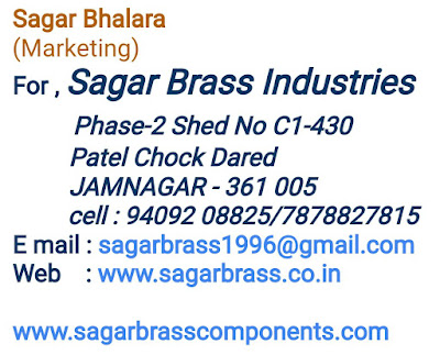 SAGAR BRASS INDUSTRIES