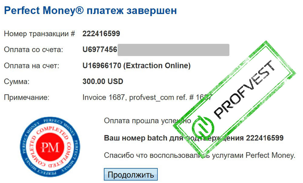 Депозит в Extraction Online