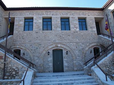 Εγκαινιάστηκε το Ινστιτούτο Έρευνας Βυζαντινού Πολιτισμού