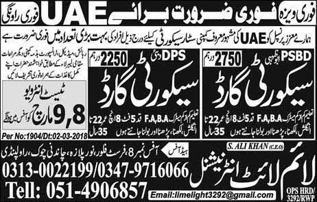 t  New Overseas Jobs in UAE for Securtiy Guards