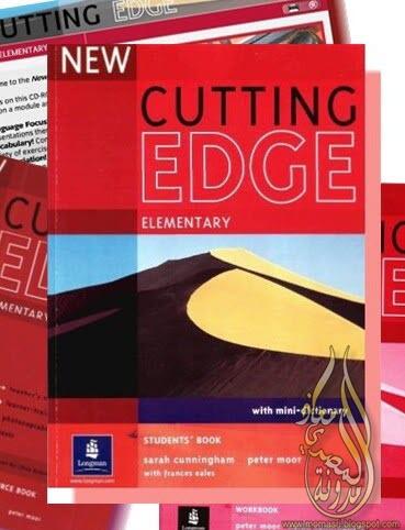 كتاب cutting edge ksa pdf