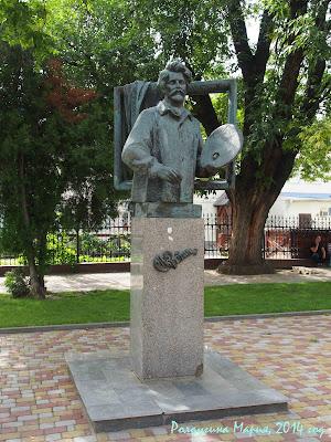 Краснодар фото Репин памятник
