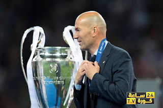 رسمياٌ زين الدين زيدان يُعلن أستقالته من تدريب ريال مدريد