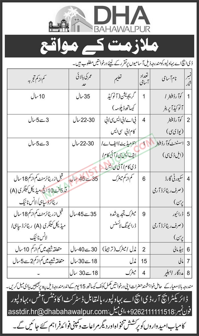 Latest Vacancies Announced in Defence Housing Authority DHA Bahawalpur 14 October 2018 - Naya Pakistan