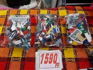 中古品のレゴセット500グラム1590円3セット
