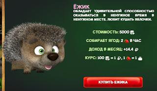 masha-bear.biz mmgp