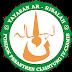 Logo Yayasan Ar-Risalah Ciamis |SMA Terpadu Ar-Risalah|