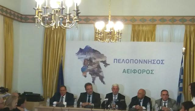 Υπεγράφη η Σύμβαση Σύμπραξης για το ΣΔΙΤ διαχείρισης απορριμμάτων της Περιφερειας Πελοποννήσου