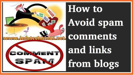 Avoid Spam Comments from Blogs