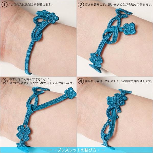 pulseras, brazaletes, Cruciani, suerte, motivos, bisutería, crochet