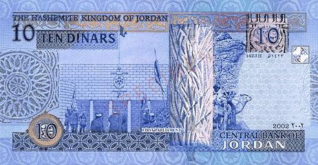 Jordan Dinar