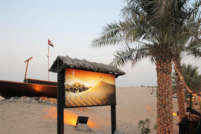 Dubai Desert Restaurant Al Hadheerah (C) JUREBU