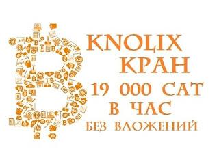 http://www.knolix.com/5742faa1e367a/