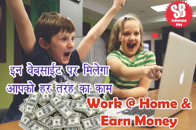 earn money from home-ways to make money-jobs online-jobs at home-online data entry jobs-make money-online jobs from home-make money fast-at home jobs-part time jobs from home