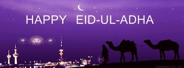 Eid ul Adha Mubarak 2017