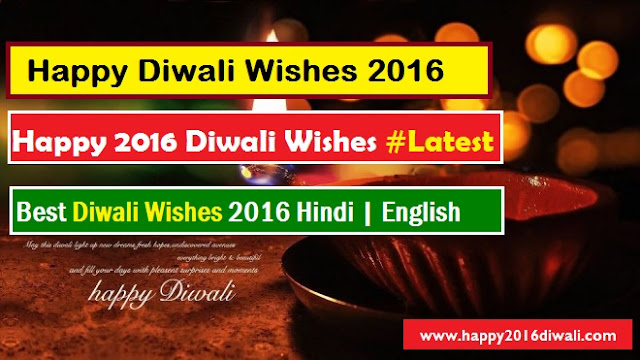 {* Diwali Wishes*} Happy 2016 Diwali Wishes - Best Deepavali Wishes 2016