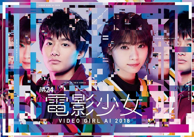 Denei Shojo: Video Girl AI (2018) Episode 1-12 Batch Subtitle Indonesia