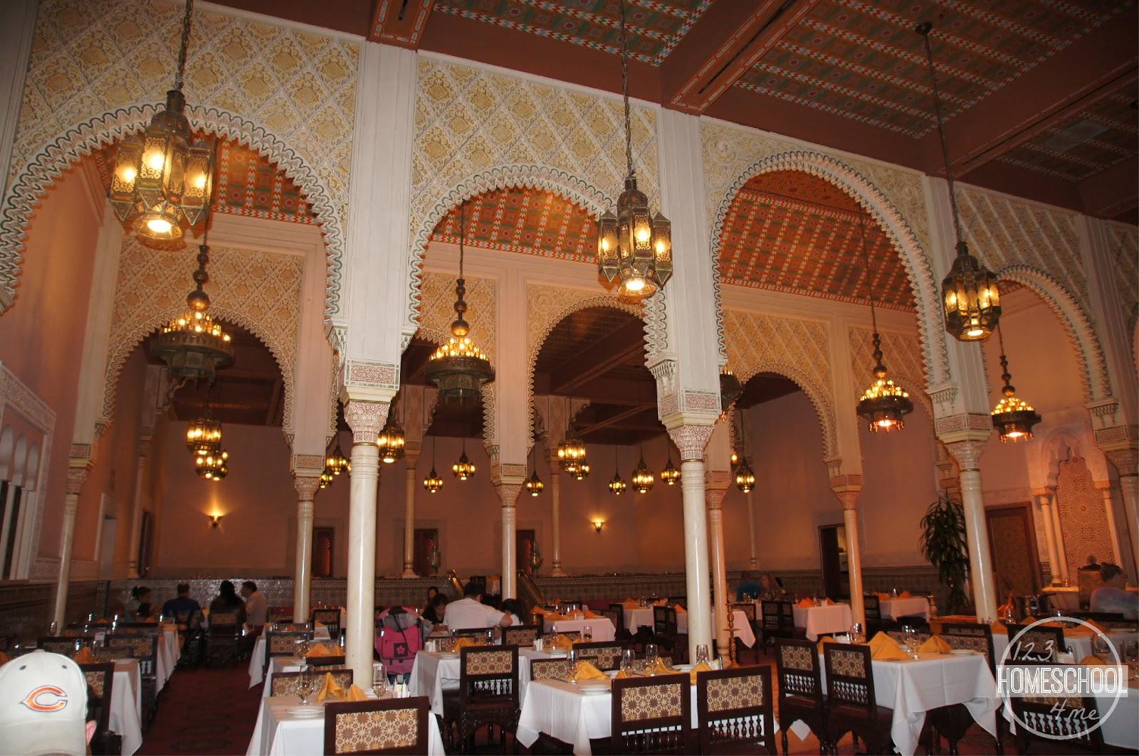 disney world epcot restaurant marrakesh