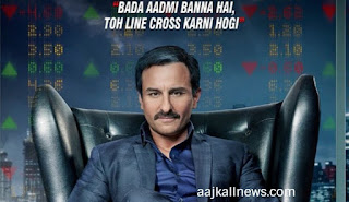 bollywwod gossip, bollywood news, bollywood masala, bollywood cover, aaj ki khabar, aajkallnews, picture, image, photo gallery, current news, latest update,bazzar movie, rivew of movie, saif ali khan, radhika aapte, share market, gossip