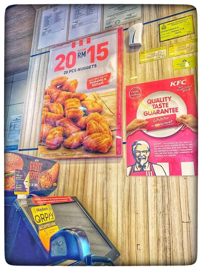 ARTIKEL | NUGGET KFC