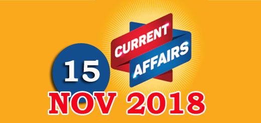 Kerala PSC Daily Malayalam Current Affairs 15 Nov 2018