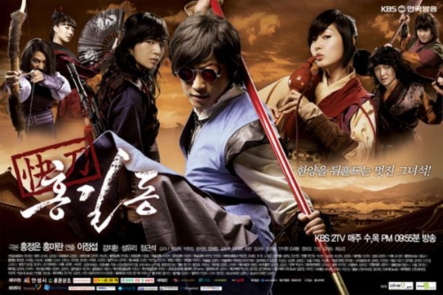 Hình ảnh phim Anh Hùng Hong Gil Dong
