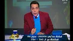 برنامج صح النوم حلقة الاثنين 11-12-2017 مع الإعلامي محمد الغيطي