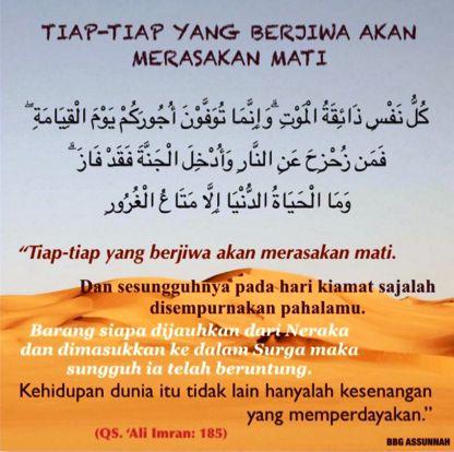 Kumpulan Hadits dan Ayat Al Quran Tentang Kematian