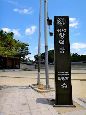 Changdeokgung Palace, Seoul (Part 1)