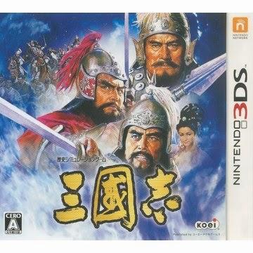 [GAMES] 三國志 / Sangokushi  (3DS/ROM/JPN)