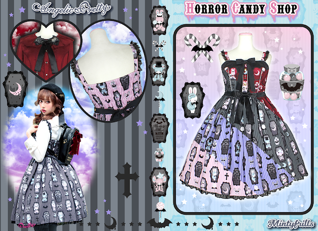 Horror Candy Shop, Angelic Pretty, Print Series, Mintyfrills, Halloween,