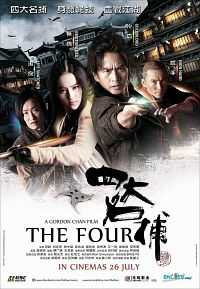 The Four (2012) Hindi Dubbed Full Movies Download 300mb